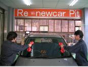 自動車ガラスの交換